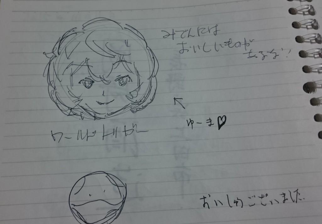 DSC_3290 - コピー